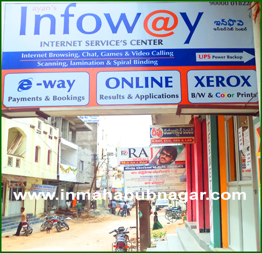 Inmahabubnagar Daily Updated Mahabubnagar District Yellow Pages Classifieds Information Website